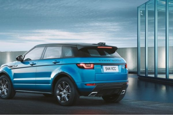 Range Rover Evoque Landmark Edition (2)