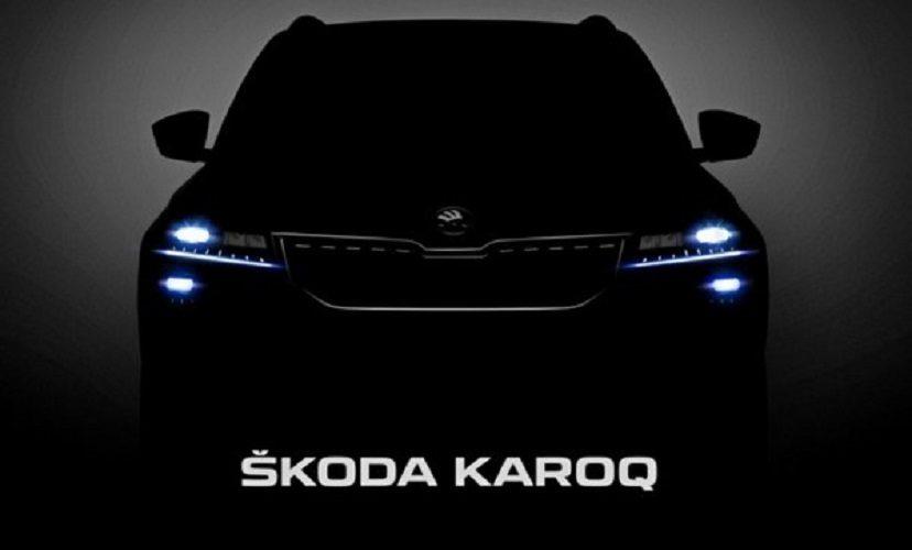 Skoda Karoq: фото салона, экстерьера и другие подробности