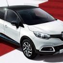 Renault Captur Cannes: подробности о новой модификации