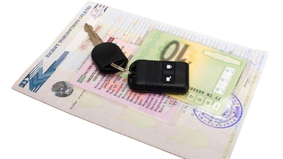 Что делать если потерял документы на машину?