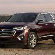Chevrolet огласил стоимость Traverse 2018 модельного года