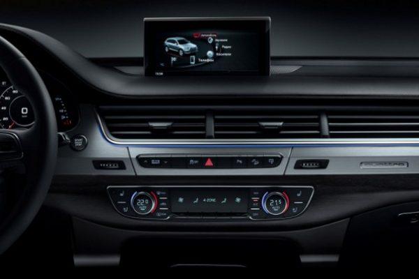 Audi Q7 Bang & Olufsen edition (4)