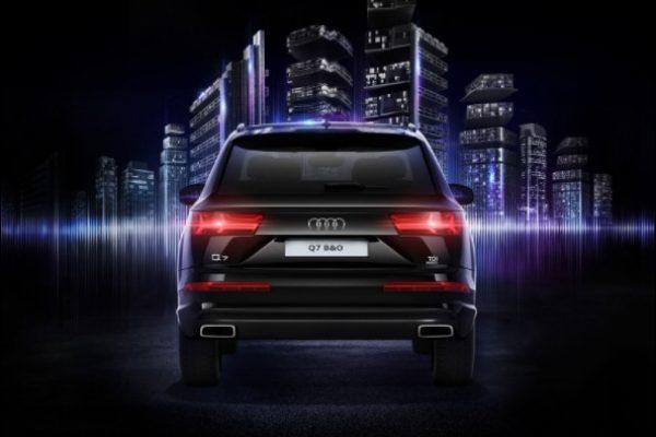 Audi Q7 Bang & Olufsen edition (9)