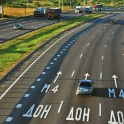 Два участка трассы M4 «Дон» стали платными до 2109 года