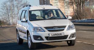 Lada Largus CNG: подробности о двухтопливной версии автомобиля