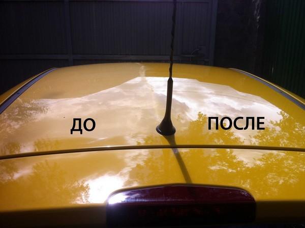 Воск для стекол автомобиля своими руками 41