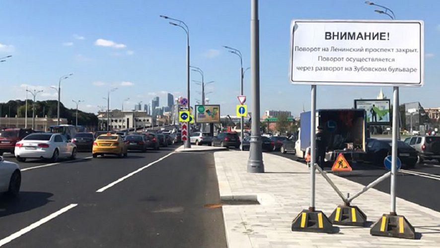 Власти Москвы запретили «неудобный» поворот на Ленинский проспект