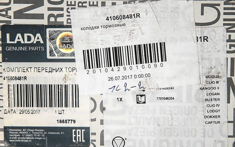 Лада Веста: почему так дорого стоит ТО-3?
