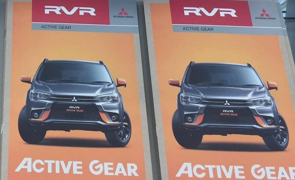 Mitsubishi ASX Active Gear
