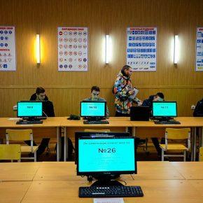 Новый экзамен ГИБДД: 11 изменений от 14 октября