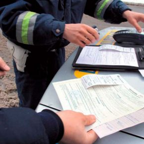 Информацию о штрафах ГИБДД скроют от посторонних