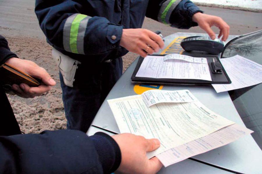 Как получить информацию о штрафах ГИБДД