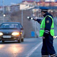 Новые правила общения гаишников с водителями