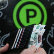 За 2 часа парковки водителю пришел счет на 52,8 тысячи рублей