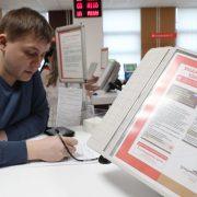 Новые правила получения водительских прав и регистрации автомобилей