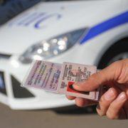 Как поменять водительское удостоверение и сэкономить