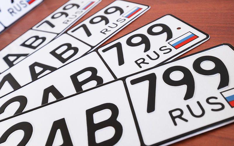 Новые правила оформления подержанного автомобиля