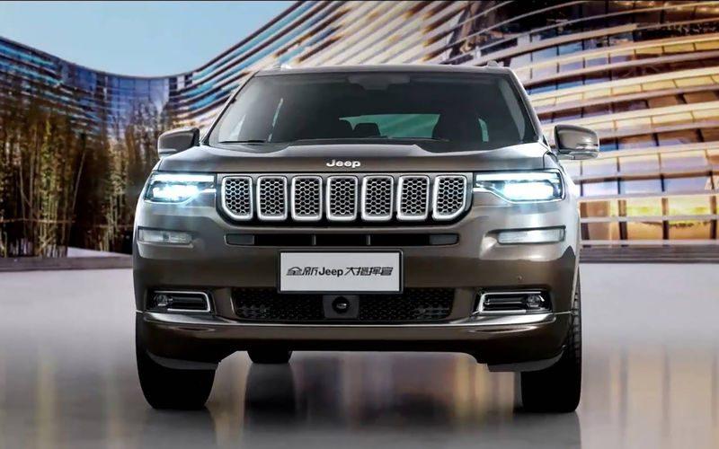 Jeep Grand Commander 2019