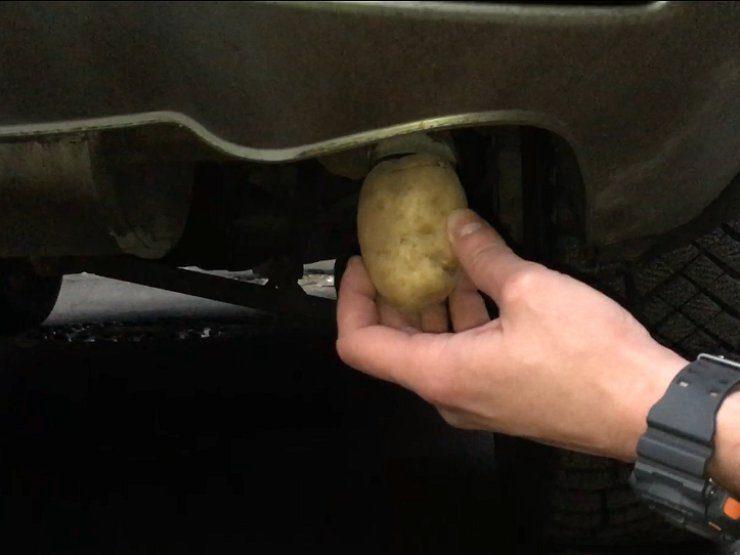 Картошка в выхлопной трубе