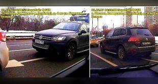 Парконы начали штрафовать автомобили в пробке