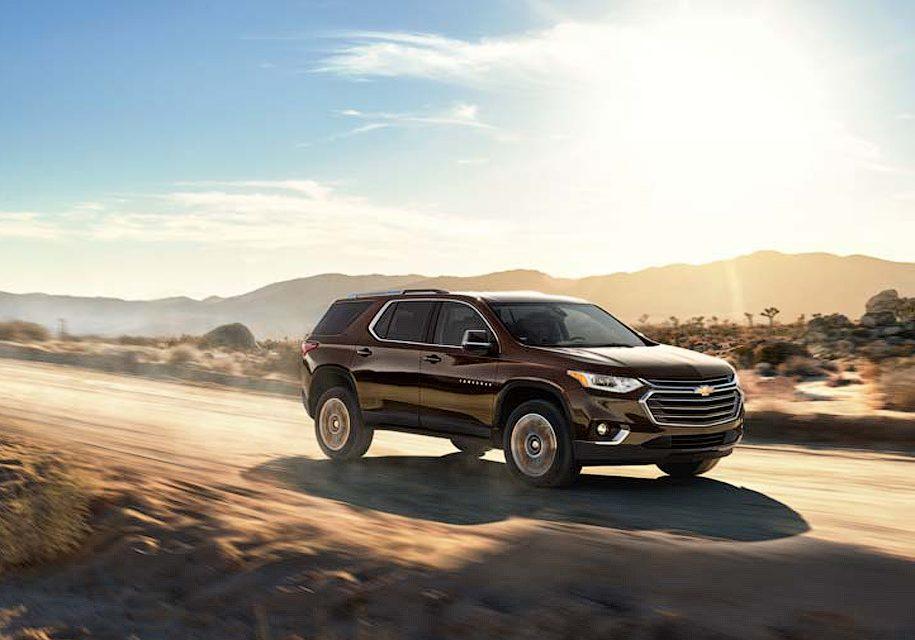 Chevrolet Traverse 2018: цена и комплектации в России