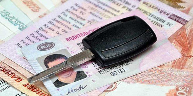 Водительские права и пошлина за регистрацию автомобилей подорожают