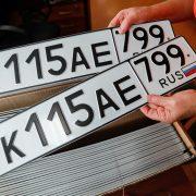 Все автомобильные номера оснастят чипами