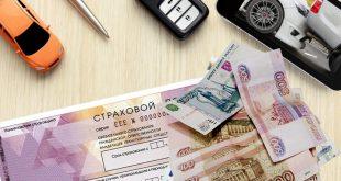Лимит выплат по европротоколу с 1 июня 2018 года