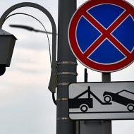 Новые дорожные камеры в Москве установлены без предупреждения