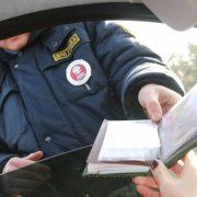 Отказ предоставить документы инспектору ГИБДД