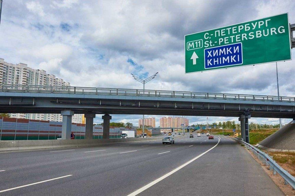 Москва - Санкт-Петербург: засады ГИБДД и другие нюансы маршрута