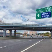 Москва — Санкт-Петербург: засады ГИБДД и другие нюансы маршрута