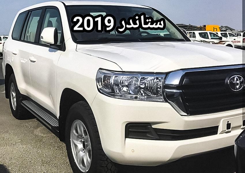 Тойота Ленд Крузер 200 2019