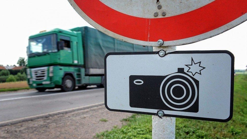 На каком расстоянии штрафует камера?
