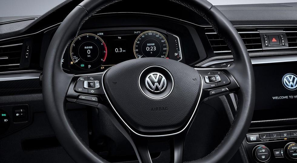 Volkswagen Lamando 2019