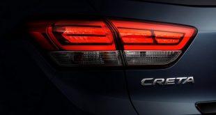 Hyundai Creta Diamond: главные отличия