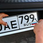 Новые номера в России c 1 января 2019