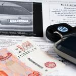 Новые штрафы ГИБДД 2019: что ждет водителей?