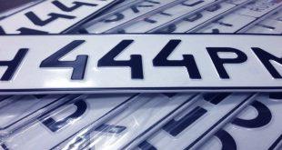 Сколько будут стоить автономера с 4 августа 2019?
