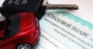 Водителям в Украине разрешили ездить без полиса ОСАГО
