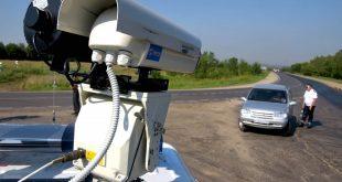 На каком расстоянии работают радары ГИБДД?