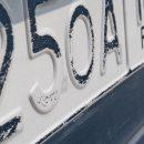Стерлась краска на номерах автомобиля: что грозит?