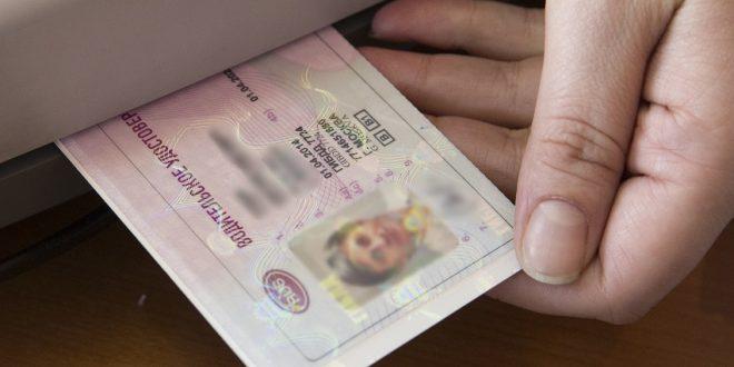 Что делать, если потерял права водительские 2019?
