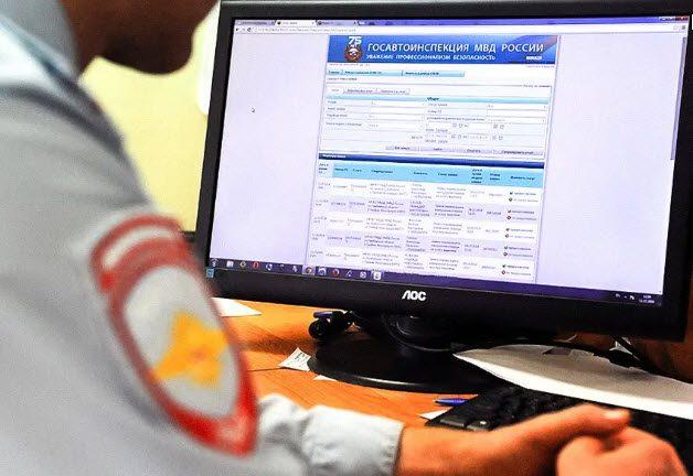 Как удалить из системы ГИБДД неоплаченный штраф?