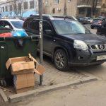 Штраф за парковку рядом с мусорками