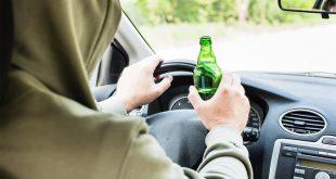Залог для нетрезвых водителей в качестве гарантии уплаты штрафа