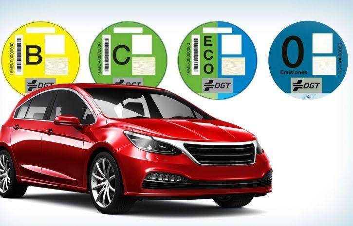 «Этикетка энергоэффективности» - новый документ для автомобилистов с 31 марта 2020 года