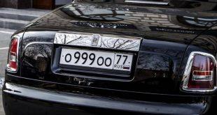 Цена на красивые номера в России в 2020
