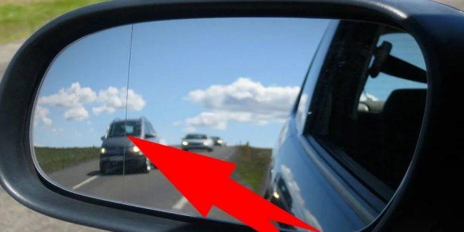 Зачем нужна вертикальная черта на боковом зеркале?