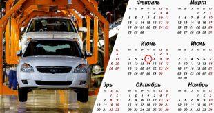 Как узнать точную дату выпуска автомобиля